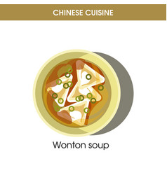 Chinese cuisine wonton soup traditional dish food vector
