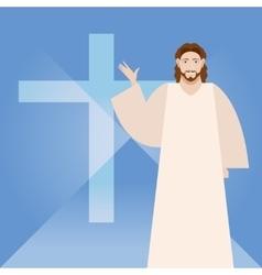 Jesus Christ Banner vector image vector image