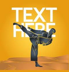 Martial arts logo icon vector