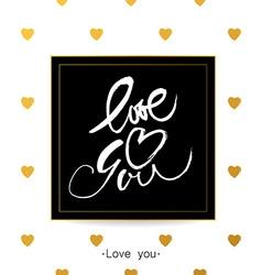 love you heart brush vector image