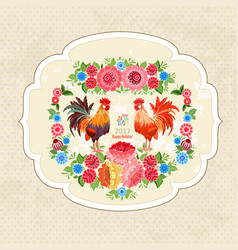 Vintage fancy label with lovely roosters and vector