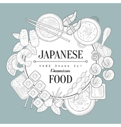 Japaneese food vintage sketch vector