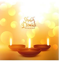 happy diwali hindu festival beautiful background vector image