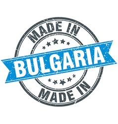 Made in bulgaria blue round vintage stamp vector