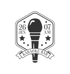 Microphone in frame karaoke premium quality bar vector