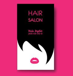 hair salon business card templates with black hair vector image vector image