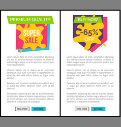 premium quality super sale buy now web pages set vector image