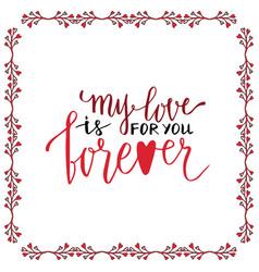 valentine day handwritten card lovely lettering vector image