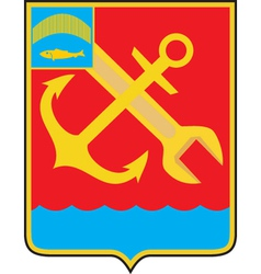 Roslyakovo Coat-of-Arms vector image vector image