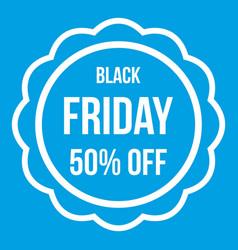 Sale sticker 50 percent off icon white vector