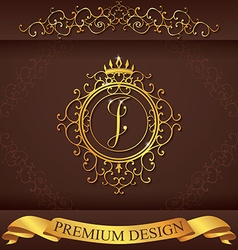 Letter i luxury logo template flourishes vector