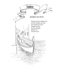 Venice ancient buildings and canal with gondola vector