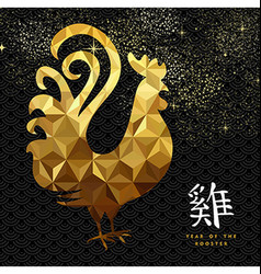 Gold chinese new year rooster 2017 greeting card vector