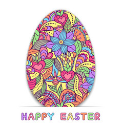 Abstract easter egg vector