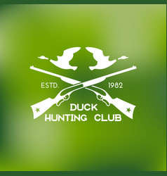 Hunt logo vector