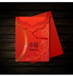 Chinese Red Envelopes vector image vector image