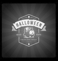 halloween on movie ending vector image