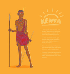 Color armed african warrior vector