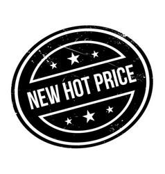 New hot price rubber stamp vector
