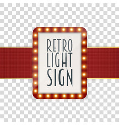 Retro illuminated realistic red banner vector