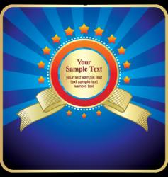 graphic award frame vector image vector image