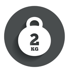 Weight sign icon 2 kilogram kg mail weight vector