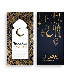 ramadan mubarak and kareem greeting card vector image vector image