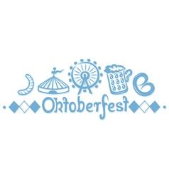 Oktoberfest border vector