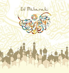 Happy eid mubarak greetings arabic calligraphy art vector