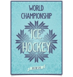 Postcard for world hockey championship in belarus vector