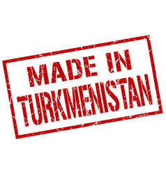 made in turkmenistan stamp vector image