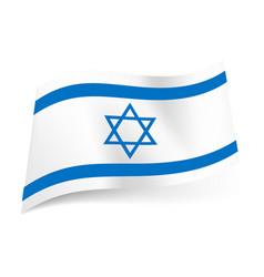 National flag of israel blue hexagram between two vector