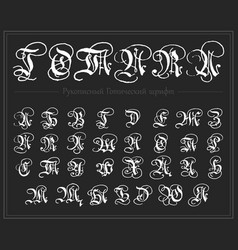 russian alphabet gothic font typeface all vector image