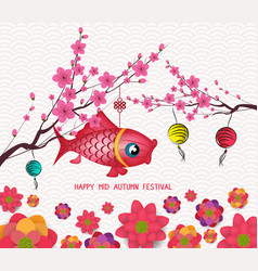 happy mid autumn festival blooming flower and vector image