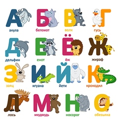Alphabet animals russian part 1 vector
