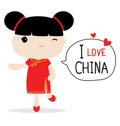 China women national dress cartoon vector