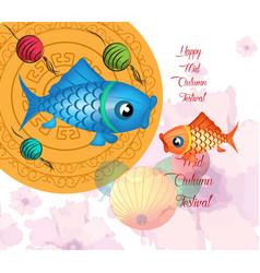 hand drawn oriental lanterns happy mid autumn vector image vector image