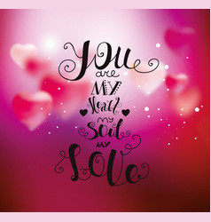 You are my heart my soul my love vector