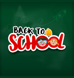 Calligraphy title back to school sticker style vector