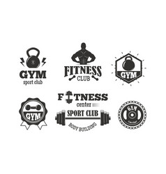 gym sport club fitness emblem vector image vector image