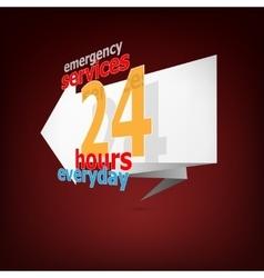 Emergency service everyday vector image