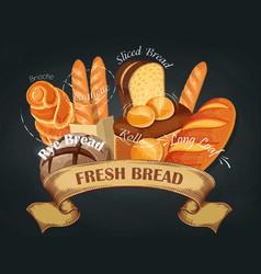 Fresh bread baking shop emblem vector