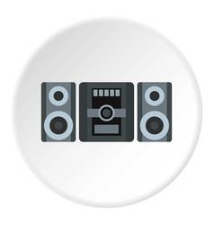 Music center icon circle vector