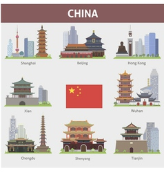 China vector image