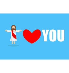 Jesus loves you You need God Symbol of heart and vector image