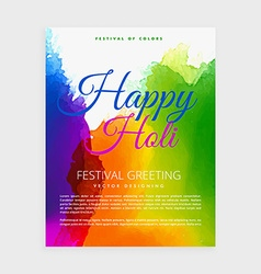 colorful holi poster vector image