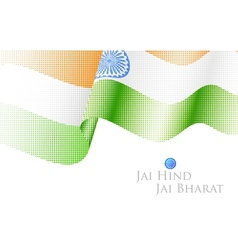 Abstract indian flag vector