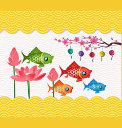 happy mid autumn festival lotus flower and carp vector image vector image