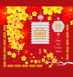 Mid autumn festival blossom and lanterns vector