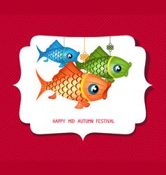 mid autumn festival carp lanterns background vector image vector image
